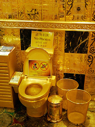 dek The Solid Gold Toilet  Top 10 Famous Toilets TIME