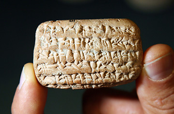 This tablet contains details about the life of the Biblical character Jeremiah.