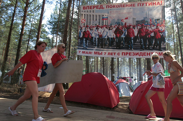 Nashi Youth Camp Russia Putin