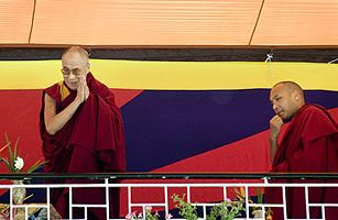 [Image 'http://img.timeinc.net/time/daily/2008/0810/dalailama_1027.jpg' cannot be displayed]
