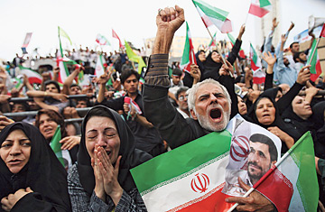 an introduction to the history of the iranian revolution Encyclopedia of jewish and israeli history hezbollah's origins and ideology stem from the iranian revolution hezbollah claims to favor the introduction of.