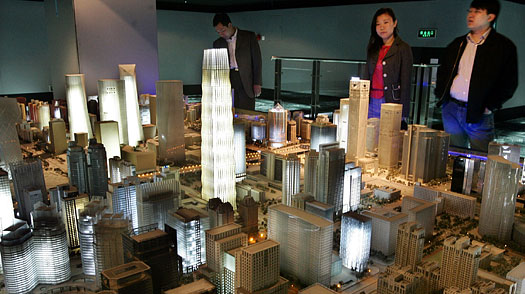 scale model of the Central Business District in Beijing