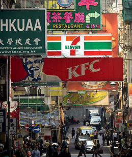 Will 7-Eleven's New Cafe Win Over Hong Kong Foodies? - TIME