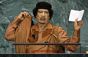 Libyan leader Muammar Gaddafi addresses the 64th United Nations General Assembly at the U.N. headquarters in New York, September 23, 2009.