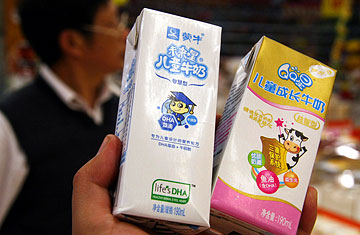 the chinas milk scandal Across china, anxious parents are flocking to have their infants tested for kidney stones one grandparent blames the scandal on corrupt collusion between dairy businesses and local officials.