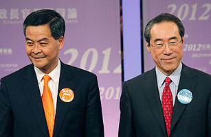 Intl_hk_election_0319