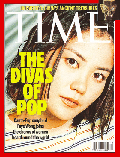 Canto-Pop songbird Faye Wong Joins the chorus of women heard round the world