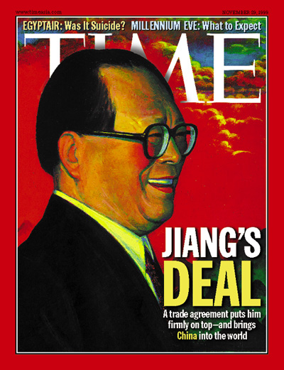 Time magazine cover jiangs deal nov 29 1999 china jiang a trade agreement puts him firmly on top and brings china into the world platinumwayz