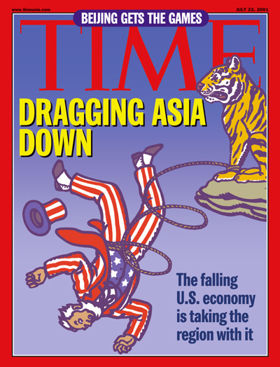 Illustration of Uncle Sam falling off a cliff, tied at the waist to a tiger, who is about to fall off himself