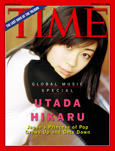 Japan's princess of pop grows up and gets down