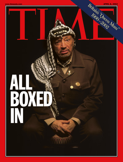 Portrait of Yasser Arafat