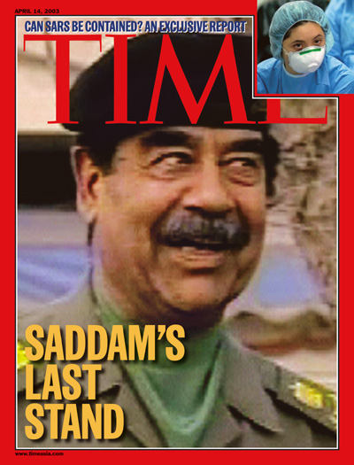 A picture of Saddam Hussein