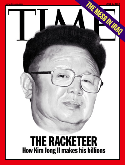 A portrait of North Korean Dear Leader Kim Jong Il