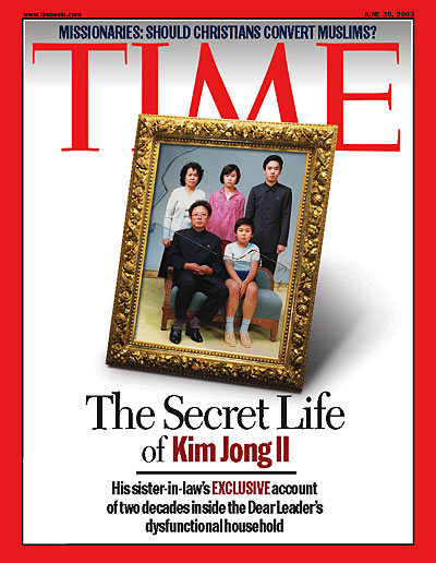 A portrait of North Korean Dear Leader Kim Jong Il and his family