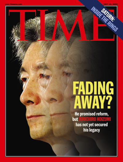He promised reform, but Junichiro Koizumi has not yet secured his legacy