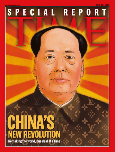 A photo illustration showing Mao Tse Tung wearing a shirt with a Louis Vuitton pattern on it.