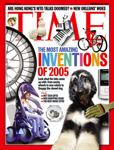 A photo montage of some of the best inventions of 2005