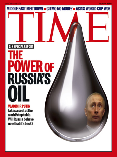Photo illustration of Vladmir Putin's face in a drop of oil.