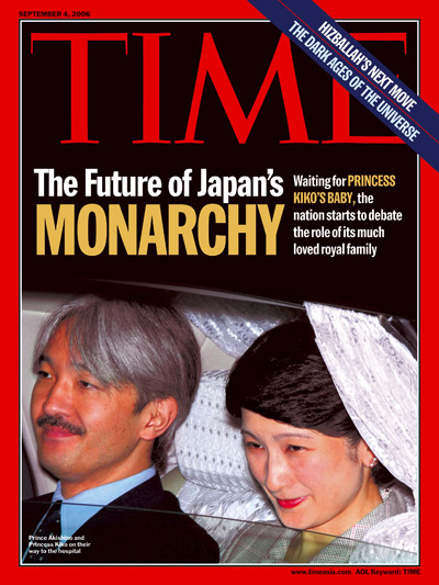 Will a baby end Japan's royal succession crisis, or put new strains on the monarchy?