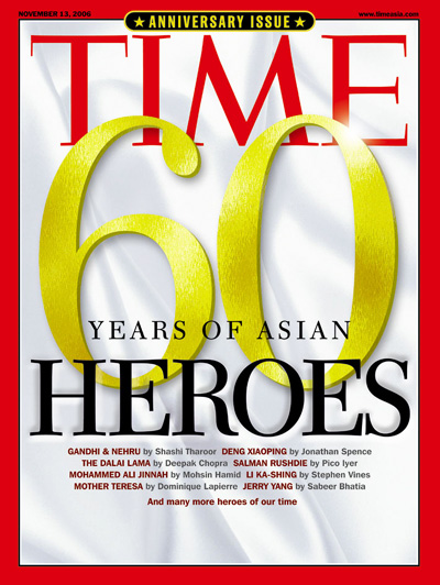 To mark TIME's six decades in Asia, we celebrate the extraordinary leaders, thinkers and stars of an extraordinary era