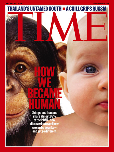 A photo illustration showing a monkey and a human baby.