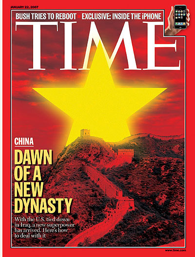 The Great Wall of China with a rising yellow star behind it.
