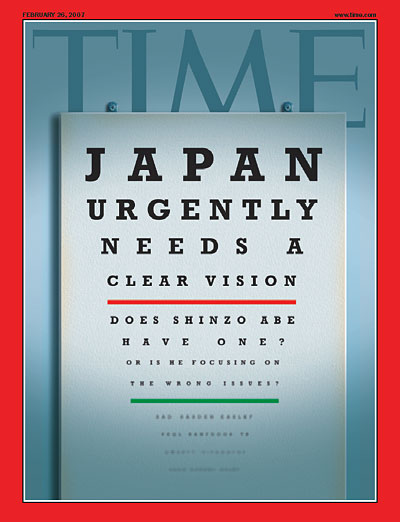 Does Shinzo Abe have one? Or is he focusing on the wrong issue?