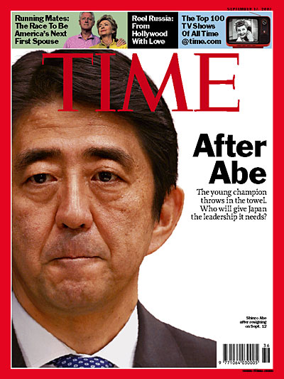 The young champion throws in the towel. Who will give Japan the leadership it needs?