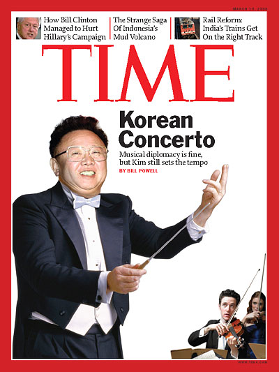 Musical diplomacy is fine, but Kim still sets the tempo