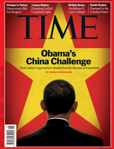A photograph of Barack Obama's head with the Chinese flag in the background.