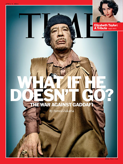 A photograph of Libyan leader Muammar Gaddafi