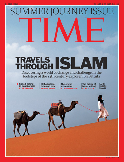 TIME Magazine Cover: Travels Through Islam -- Aug. 8, 2011