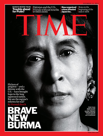 A portrait of Aung San Suu Kyi