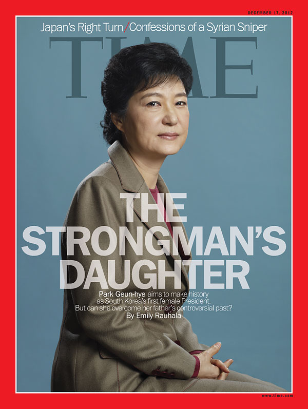 photograph of Park Geun-hye