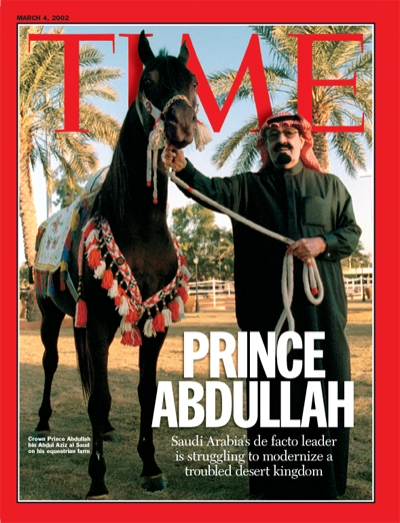 A photograph of Saudi Arabia's Prince Abdullah with on of his horses.