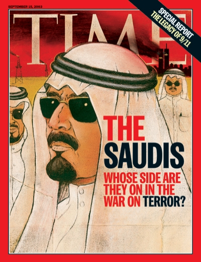 An illustration of Saudi Arabian men wearing traditional dress and sunglasses with an image of the World Trade Center on fire in the background.
