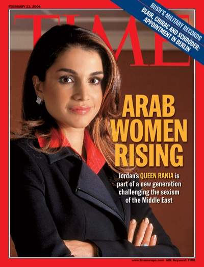 A photo of Jordan's Queen Rania.