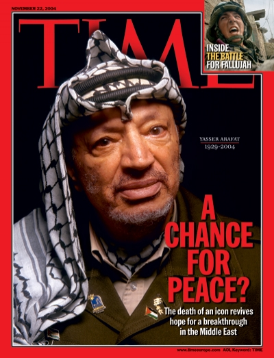 Photo of Yasser Arafat