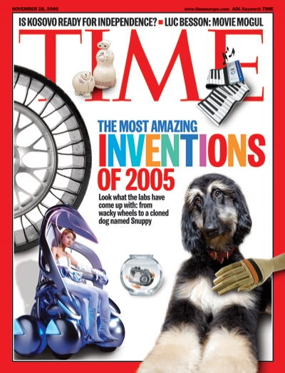 Photo illustration showing some of the greatest inventions of 2005