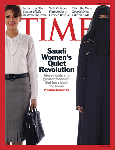 A split image of a woman in business clothing holding a briefcase and a woman covered head to toe in a hijab.
