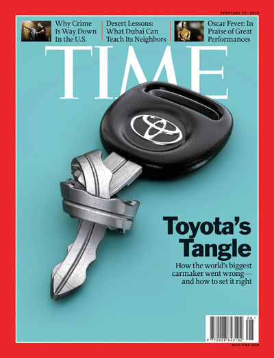 An illustration of a twisted Toyota key.