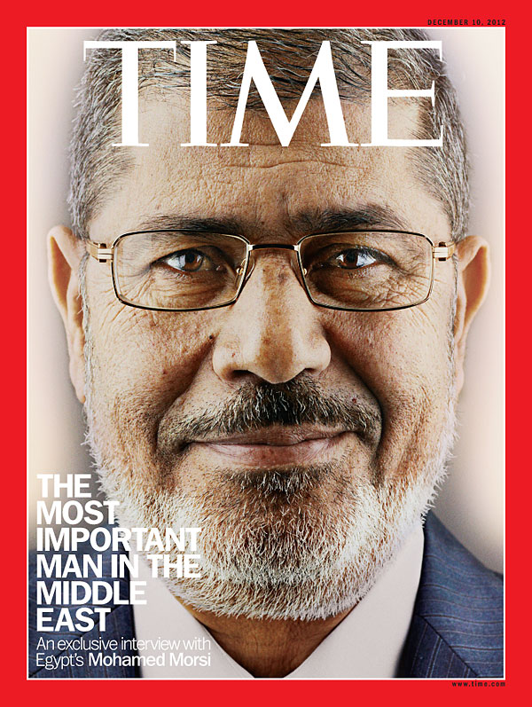 portrait of Egypt's Mohamed Morsi