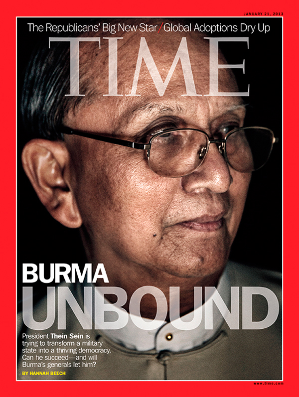 Headshot of Burma's President Thein Sein