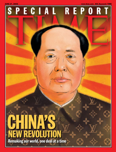 A portrait of Mao wearing a suit made of Louis Vuitton.