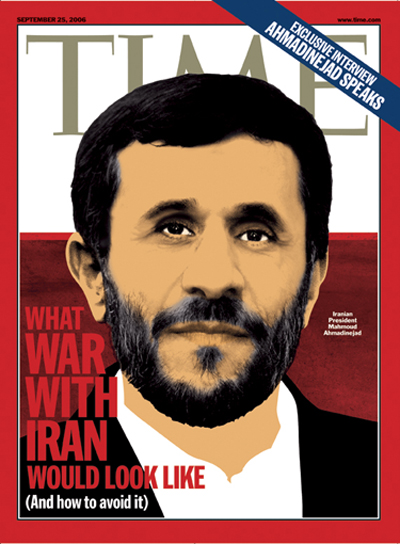 Photo of Mahmoud Ahmadinejad.