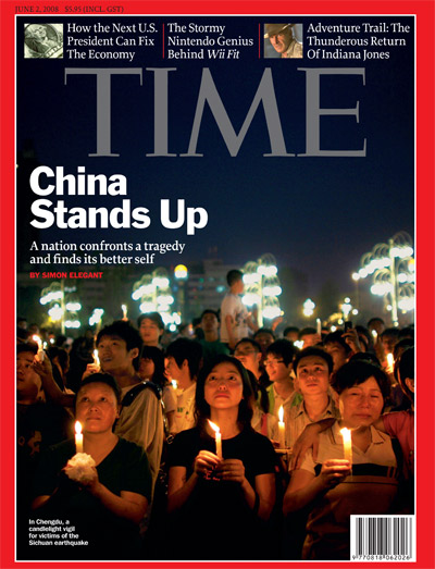 Photo of a candlelight vigil in Chengdu for the victims of the Sichuan earthquake