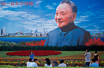 Deng Xiaoping Set Off Seismic Changes In China Time