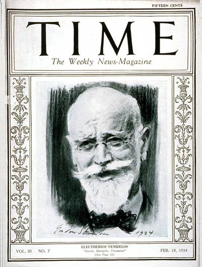 TIME Magazine Cover: Eleutherios Venizelos -- Feb. 18, 1924
