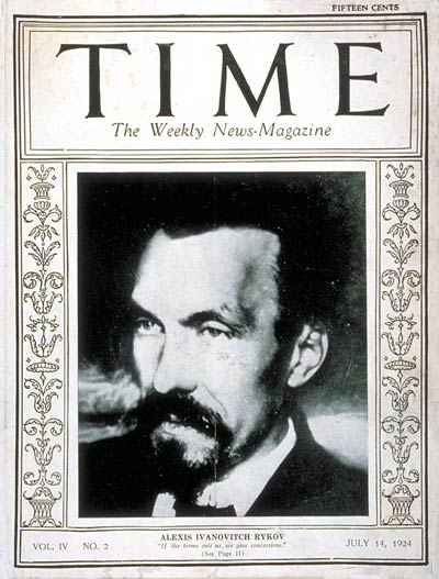 TIME Magazine Cover: Alexis I. Rykov -- July 14, 1924