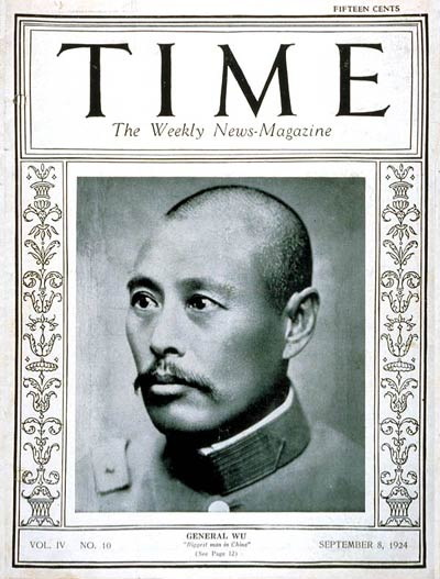 TIME Magazine Cover: General Wu Pei-fu -- Sep. 8, 1924